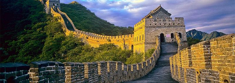 Vị trí của Trung Quốc