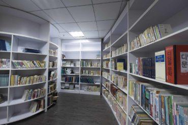 Một góc của thư viện HIU