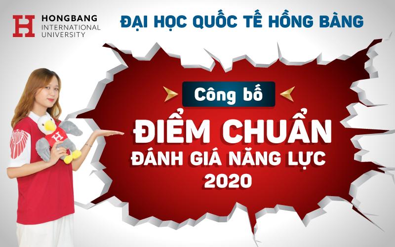 Đại học Quốc tế Hồng Bàng công bố điểm chuẩn đánh giá năng lực 2020