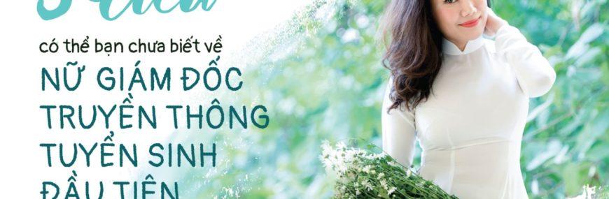 MC Nguyễn Hoàng Nguyệt Ánh
