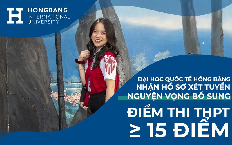 Đại học Quốc tế Hồng Bàng xét nguyện vọng bổ sung