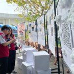 """""""Mobile Photoshoot Marathon 2021"""" – Góc nhìn sáng tạo của HSSV về các công trình hiện đại của Thành phố"""