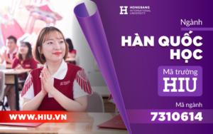 Điều gì tạo nên sức hút của ngành Hàn Quốc học tại HIU?