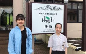 Sinh viên HIU trải nghiệm, thực tập hưởng lương tại Nhật Bản