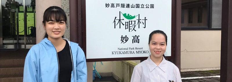 Sinh viên HIU thực tập có lương tại Nhật