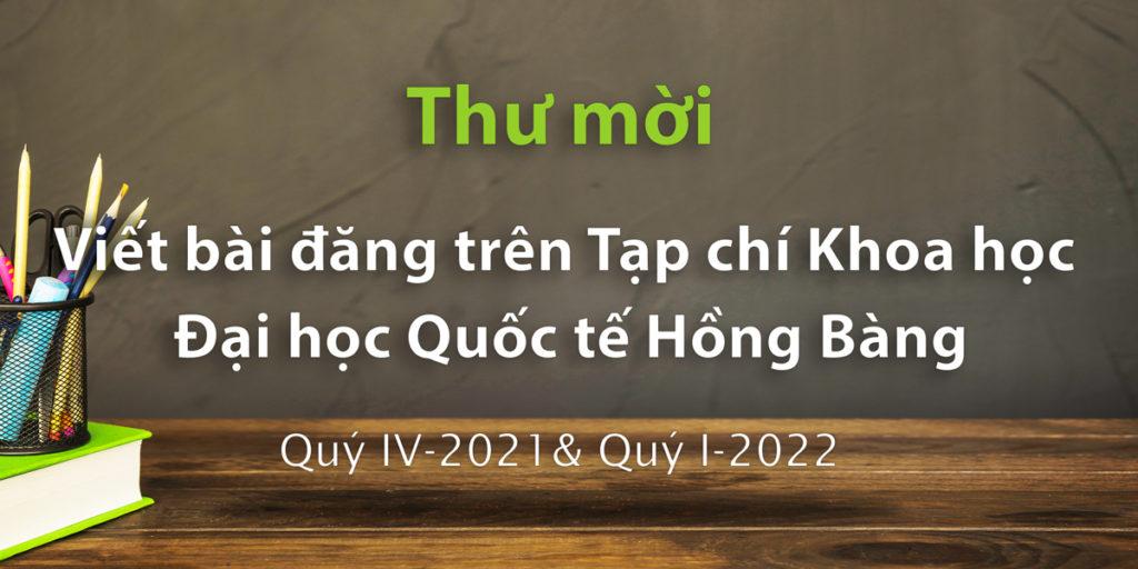 Thư mời viết bài báo đăng trên Tạp chí Khoa học  Đại học Quốc tế Hồng Bàng Quý IV/2021 và Quý I/2022
